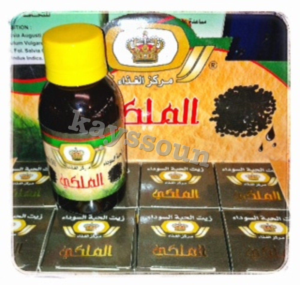 Oil of Habbat Sawda
